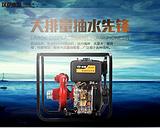 3寸高压柴油水泵
