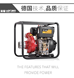2寸高压大流量水泵