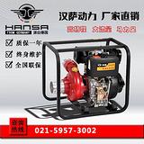 园林2寸高扬程柴油机抽水机