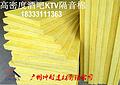 成都坤耐建材厂家直销隔音板玻璃棉板龙骨填充隔音专用50mm厚