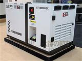 封闭式10kw柴油发电机