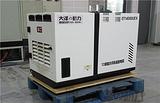 机房用15kw柴油发电机,静音发电机
