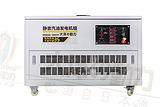 35kw电启动发电机价格