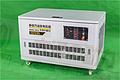 10kw-40kw发电机价格