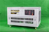超静音12kw汽油发电机厂家