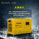 16kw柴油发电机自启动型号