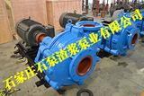 泥浆泵,PNL泥浆泵,泥浆泵怎么安装