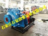 泥浆泵,PNL泥浆泵,泥浆泵轴承型号