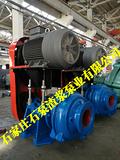 渣浆泵护板,渣浆泵密封件,石泵渣浆泵业