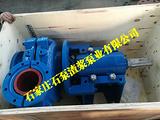 泥浆泵,1PN泥浆泵,泥浆泵过流件