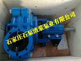 泥浆泵,4PN泥浆泵,泥浆泵官网