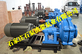 65QV-SP液下渣浆泵,100RV-SP液下渣浆泵