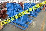 50ZJ-A33渣浆泵,40ZJ-A19渣浆泵
