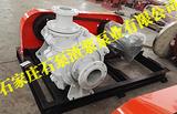 8/6X-AH渣浆泵,石泵渣浆泵业