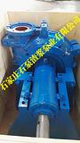 80ZJ-A36渣浆泵,80ZJ-A33渣浆泵