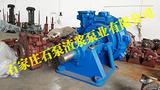50ZJ-A50渣浆泵,50ZJ-A46渣浆泵