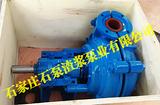 80ZJ-A42渣浆泵,80ZJ-A39渣浆泵