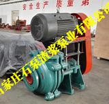 150ZJ-A48渣浆泵,150ZJ-C42渣浆泵