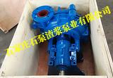100ZJ-A50渣浆泵,100ZJ-A46渣浆泵