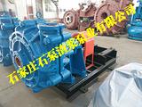 16/14TU-GH挖泥泵, 石泵渣浆泵业