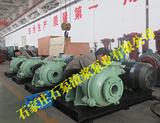 65ZJL-A30液下渣浆泵