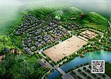 汝阳西泰山旅游风情小镇修建性详细规划