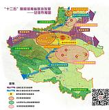 """河南省""""十二五""""旅游产业发展规划"""