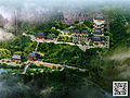 禹州逍遥观景区重点区域修建性详细规划