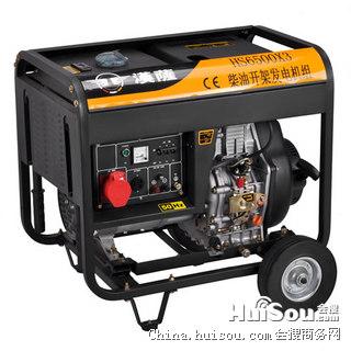 5kw手启动发电机220v价格