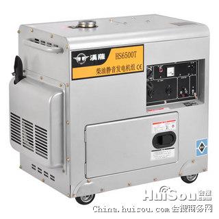 5kw单相静音全自动发电机