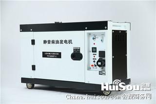12kw数码变频柴油发电机