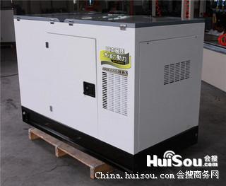 大泽35kw永磁静音柴油发电机组价格
