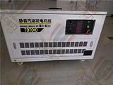35kw静音汽油发电机车载用