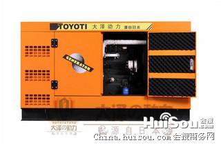 300kw项目投标静音柴油发电机