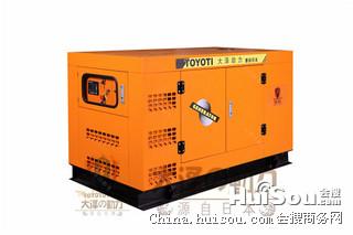 静音柴油发电机组40kw价格