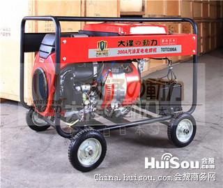 大泽动力300A发电电焊机价格