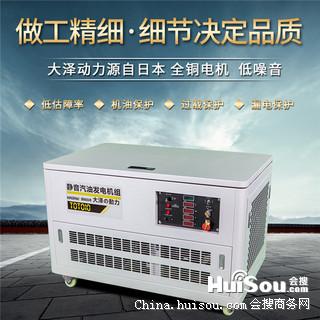 15千瓦低噪音汽油发电机用途