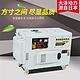 投标TO16000ET静音柴油发电机